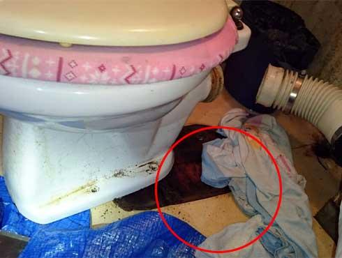 トイレ床面に水が溜まる水もれ