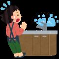 SANEIキッチン水栓KX876JVの水漏れを自分で修理する方法♪