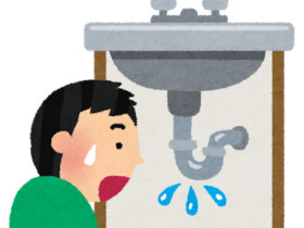 排水管腐食