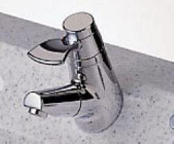 DAELIM製水栓角度付き
