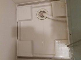 洗濯防水パン