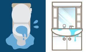 板橋区水漏れ,緊急対応