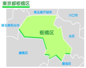 板橋区の地図