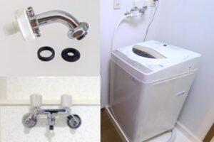 洗濯機水栓の水漏れ